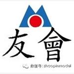 广州摩友会信息科技有限公司