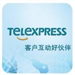 上海网威管理咨询有限公司