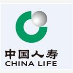 中国人寿保险股份有限公司西安分公司长安南路营销服务部