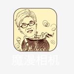北京百舜华年文化传播有限公司