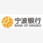 宁波银行股份有限公司上海普陀支行