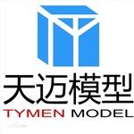 天迈模型校园招聘