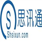 上海川道信息科技有限公司