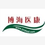 北京博海医康教育科技有限公司