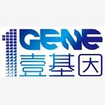 杭州和壹基因科技有限公司