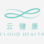 云健康医疗科技集团有限公司