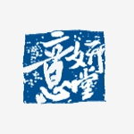 北京庆霖文化传播有限公司