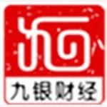 深圳市九银财经资讯有限公司