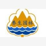 上海柯坦园林有限公司