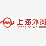 上海外贸进口汽车配件有限责任公司
