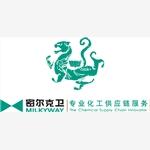 密尔克卫化工供应链服务股份有限公司