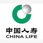 中国人寿保险股份有限公司广州市分公司