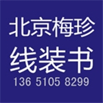 梅珍文化发展校园招聘