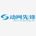 海南动网先锋网络科技有限公司广州分公司