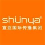 宣亚国际品牌管理(北京)股份有限公司