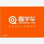 北京泊远网络科技有限公司