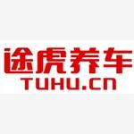 上海阑途信息技术有限公司校园招聘