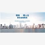 广州康采咨询顾问有限公司
