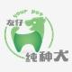 上海钰宠宠物用品有限公司招聘市场营销专员
