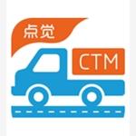 点觉CTM校园招聘