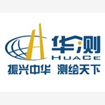 上海华测导航技术股份有限公司