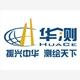 上海华测导航技术股份有限公司招聘硬件工程师