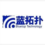 北京蓝拓扑电子技术有限公司