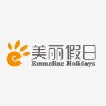 河南美丽假日旅游信息咨询有限公司