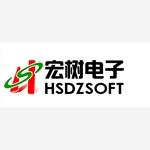 西安宏树电子科技有限公司