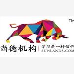 北京尚德在线教育科技有限公司广州分公司