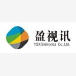 深圳市盈视讯电子科技有限公司