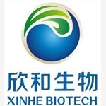 湖北欣和生物科技有限公司校园招聘