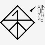 武汉信禾智业营销策划有限公司
