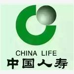 中国人寿股份有限公司合肥市分公司