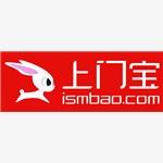 重庆上门宝网络科技有限公司