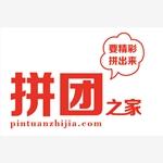 天津市立上头科技有限公司