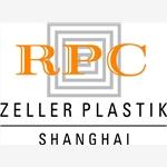 家利塑胶(上海)有限公司