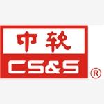 广州中软信息技术有限公司