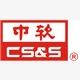 广州中软信息技术有限公司招聘安全运维工程师