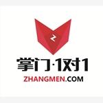 上海翼师网络科技有限公司