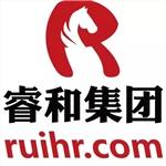 北京睿和良木管理咨询有限公司