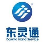 北京东灵通知识产权服务有限公司重庆分公司