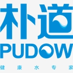 上海朴道水汇环保科技股份有限公司