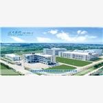 武汉远大制药集团销售有限公司校园招聘