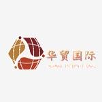 深圳市华贸信息管理有限公司