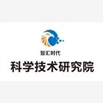 天津智汇时代科技有限公司