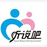 广州听说吧心理咨询有限公司