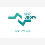 南京佳荣再生物资回收有限公司