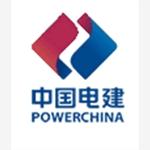 重庆电力建设总公司校园招聘