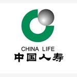 中国人寿广州分公司